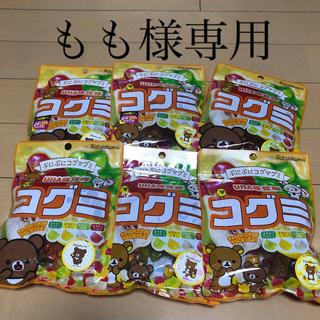 ユーハミカクトウ(UHA味覚糖)のもも様専用 コグミ リラックマ シール付き(菓子/デザート)