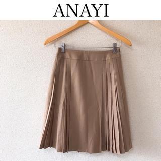 アナイ(ANAYI)のANAYI  プリーツスカート    秋(ひざ丈スカート)