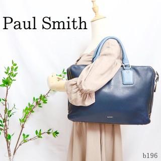 ポールスミス(Paul Smith)のB196 Paul Smith ネイビー ビジネスバッグ ハンドバッグ(ビジネスバッグ)