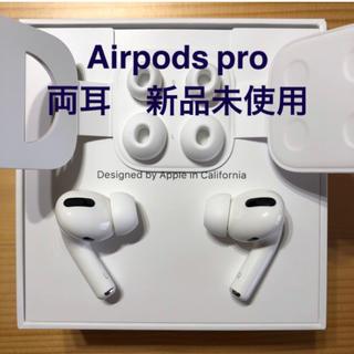 アップル(Apple)の【純正品】AirPods Pro イヤホン 両耳 のみ(ヘッドフォン/イヤフォン)
