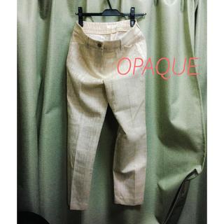 オペーク(OPAQUE)の値引中【通勤にも!】OPAQUEパンツ(カジュアルパンツ)