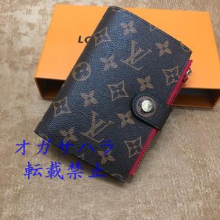 ルイヴィトン(LOUIS VUITTON)の♡♡セール ♡♡ルイ ヴィトン 長財布 小銭入れ(財布)