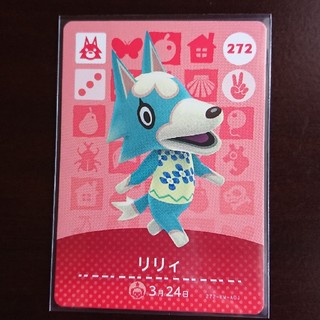 Nintendo Switch - amiiboカード リリイ