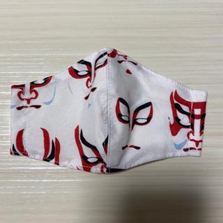 歌舞伎 インナーマスク(その他)