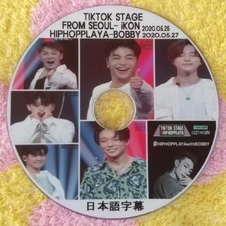アイコン(iKON)の❤️iKON❤️TIK TOK STAGE DVD(ミュージック)