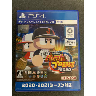 PlayStation4 - 実況パワフルプロ野球2020