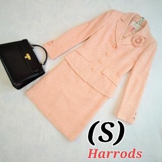 Harrods - ☆美品☆Harrods フォーマルスーツ☆コサージュ付き☆S☆クリーニング済☆