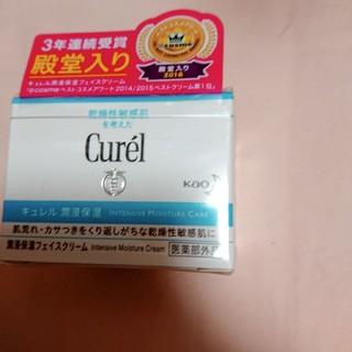 Curel - 新品未使用キュレル潤浸保湿フェイスクリーム40g