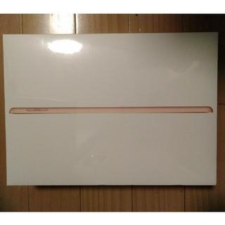 Apple - iPad 6 wifi 32GB Gold