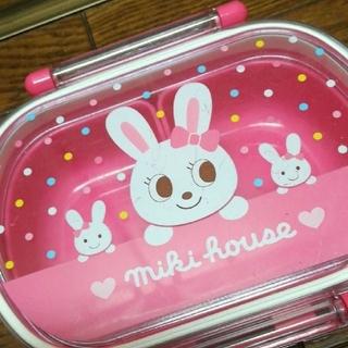 ミキハウス(mikihouse)のミキハウス ランチボックス お弁当箱 ランチ(弁当用品)