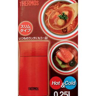 サーモス(THERMOS)の早い者勝ち!ベストセラー!サーモス真空断熱スープジャー250mlレッド(弁当用品)