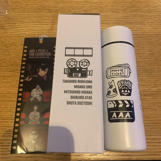 トリプルエー(AAA)のAAA ポケットサーモボトル(水筒)