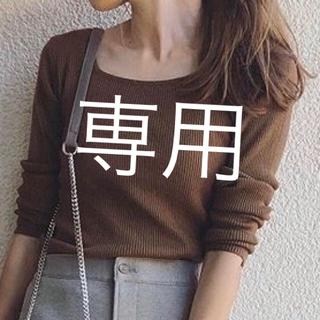 フィフス(fifth)の【新品・タグ付】スクエアネックコンパクトリブニット(ニット/セーター)