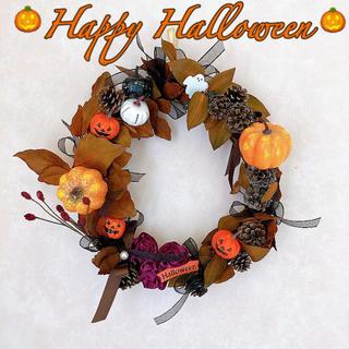 ★10月5日までお値下げ中★リボンとかぼちゃとおばけのハロウィンリース(リース)
