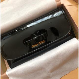 ミュウミュウ(miumiu)の財布(財布)