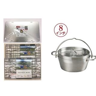 シンフジパートナー(新富士バーナー)の専用 ステンレスダッチオーブン  フィールドラックセット(調理器具)