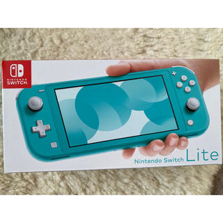 Nintendo Switch - ニンテンドースイッチ ライト ターコイズ 本体 新品未開封
