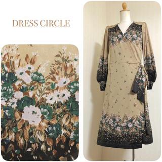 DRESSTERIOR - DRESS CIRCLE ◆インナー付き カシュクールワンピース ◆ 日本製