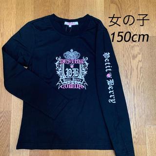ニッセン(ニッセン)の女の子(150cm) 長袖プリントTシャツ(Tシャツ/カットソー)