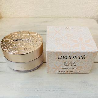コスメデコルテ(COSME DECORTE)のコスメデコルテ フェイスパウダー 10 misty beige 20g(フェイスパウダー)