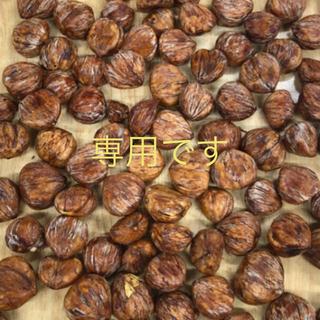 剥き栗 1キロ gimgiさま専用(フルーツ)