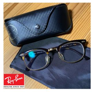 レイバン(Ray-Ban)のRayBan レイバン 眼鏡 サングラス (サングラス/メガネ)