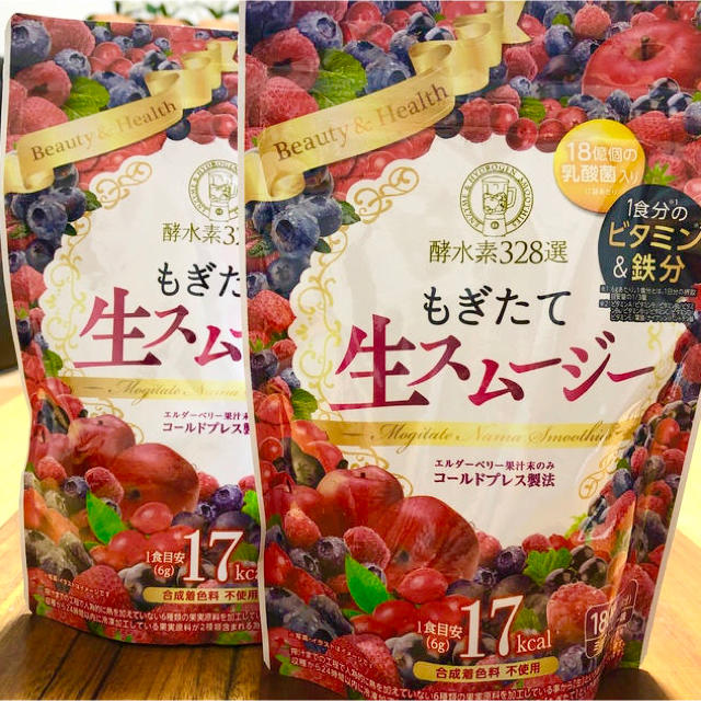 もぎたて生スムージー 食品/飲料/酒の健康食品(その他)の商品写真