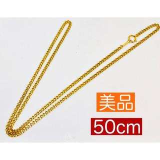 【美品】K18 喜平 キヘイ ネックレス 全長 50cm