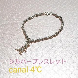 エテ(ete)のcanal4℃   ウサギ シルバーブレスレット(ブレスレット/バングル)