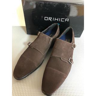 ORIHICA - オリヒカ 茶 27cm