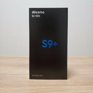 Galaxy - GALAXY S9+ SIMロック解除済み