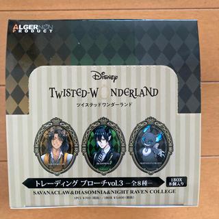 Disney - ツイステ トレーディングブローチ vol2 1box