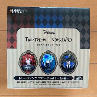Disney - ツイステ トレーディングブローチ vol1 1box