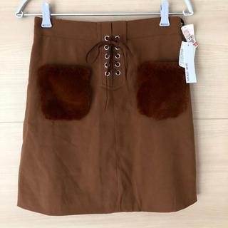 しまむら - ⭐️しまむら・未使用美品⭐️ミニスカート ファーポケット Lサイズ 茶色
