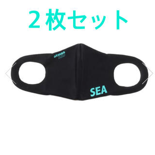atmos - Atmos wind and sea フェイスガード