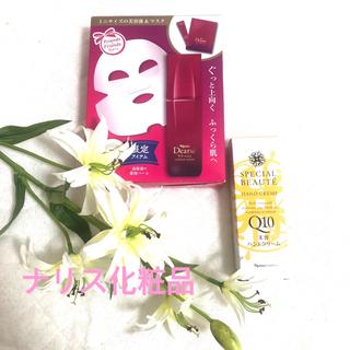ナリスケショウヒン(ナリス化粧品)のナリス化粧品  未使用品(サンプル/トライアルキット)