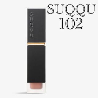 SUQQU - SUQQU UK限定 コンフォート リップ フルイド フォグ 102