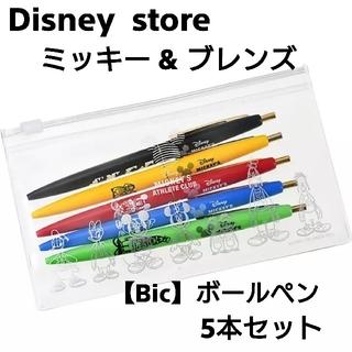 ディズニー(Disney)のミッキー&フレンズ ボールペン セット Mickeys Athlete Club(キャラクターグッズ)