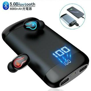 ⭐2020最新⭐ワイヤレスイヤホン Bluetoothイヤフォン 6000mAh(ヘッドフォン/イヤフォン)