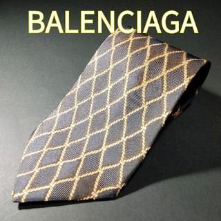 バレンシアガ(Balenciaga)の【極美品】BALENCIAGA ダイヤ格子柄 ネクタイ ブラウン(ネクタイ)