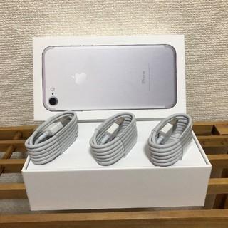 iPhone 充電器 充電器 ライトニングケーブル スマホ 充電器 アクセサリー