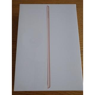 iPad - iPad10.2インチ 第8世代 Wi-Fi 32G