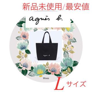 agnes b. - 【新品タグ付き】アニエスベートートバッグ