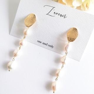 チェスティ(Chesty)の【新作♡】4連淡水真珠のロングピアス(ピアス)