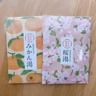 HOUSE OF ROSE - 入浴剤 日本の四季湯 みかん湯 桜湯 ハウスオブローゼ