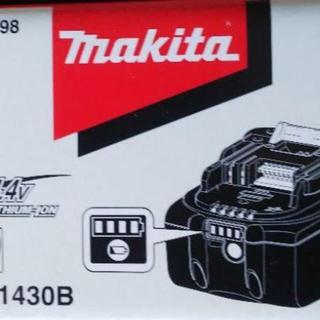 マキタ(Makita)のマキタ makita BL1430B 11個セット 純正 リチウム イオン(日用品/生活雑貨)