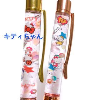 ハローキティ(ハローキティ)のハーバリウムボールペン キティちゃん(その他)