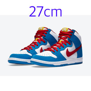 ナイキ(NIKE)のDUNK HIGH PRO ISO 27cm us9(スニーカー)