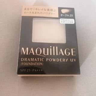 MAQuillAGE - マキアージュ ドラマティックパウダリー ファンデーション