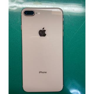 iPhone - iPhone8 Plus Gold 256Gb Simフリー残債なし